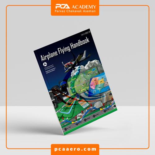 Airplane-Flying-Handbook